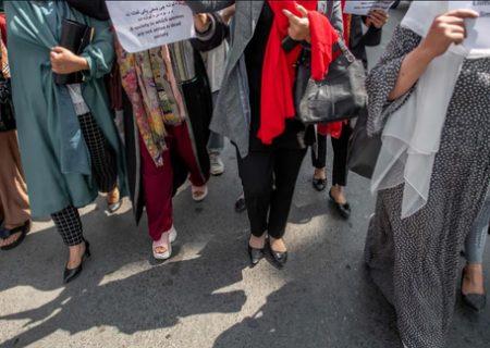 تظاهرات زنان افغان/عکس