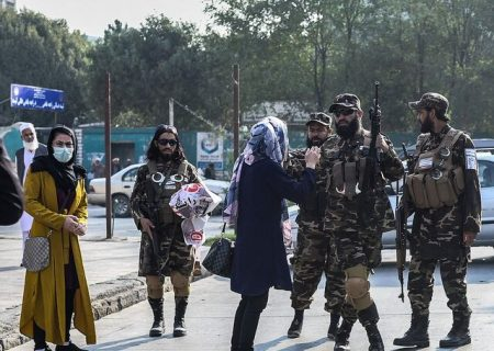 سرکوب تجمع زنان افغان توسط طالبان/عکس