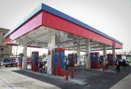 آخرین وضعیت سوخترسانی در کشور