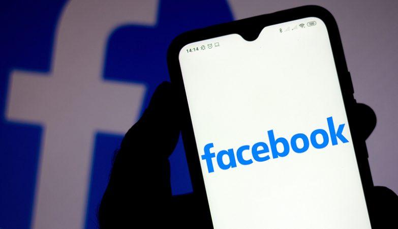 به فیسبوک اعتماد نکنید