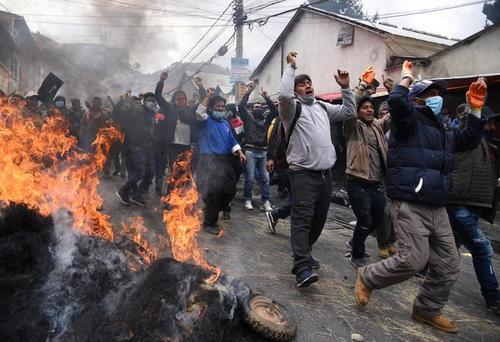 تظاهرات مردمی در شهر لاپاز بولیوی/ عکس